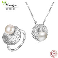 Hongye 2 Pcs/Sets Necklace Ring 925 Sterling Silver Freshwater Pearl Jewelry Sets Geometric Design Women Jewelry Accessories