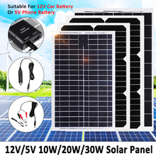 Панель солнечных батарей 12 В/5 В 30 Вт 20 Вт 10 Вт гибкое солнечное зарядное устройство для автомобиля батарея 12 В 5 в телефон зарядное устройство Панель модуль комплект