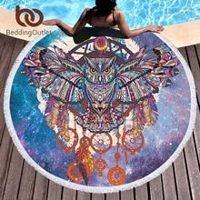 Выходное большое круглое пляжное полотенце с кисточками для детей, гобелены для взрослых, фиолетовое полотенце из микрофибры с совой, 150 см, одеяло, коврик для йоги