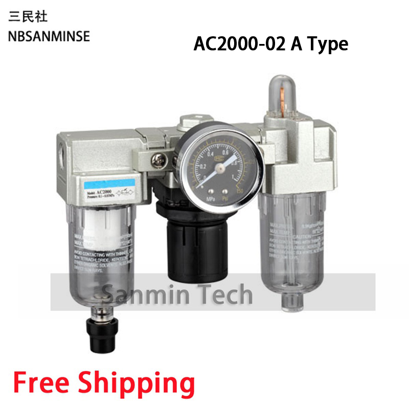 Free Shipping AC2000 AC4000 Three Units Air Source Units SMC Type FRL Units Air Compressor Parts Sanmin free shipping ac2000 bc2000 three units air source units airtac type frl units air compressor filter regulator sanmin