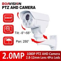 HD 1080P Mini Bullet PTZ IP Camera 2 0Megapixel 4X Zoom Manual Lens Pan Tilt Rotation