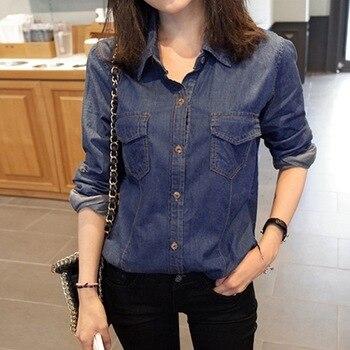 Korean Style Fashion Turndown Collar Denim Long Sleeve Shirt Women Spring Autumn Casual Blue Denim Shirt Tops Female Clothes turndown collar tartan print shirt