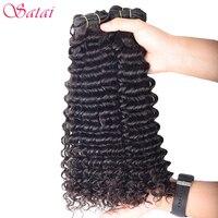 Satai Tiefe Welle Brasilianische Haarwebart Bundles 1 Stück 100% Menschlichen Nicht Remy Haarverlängerung Natürliche Farbe Keine Verwicklung Kann gefärbt
