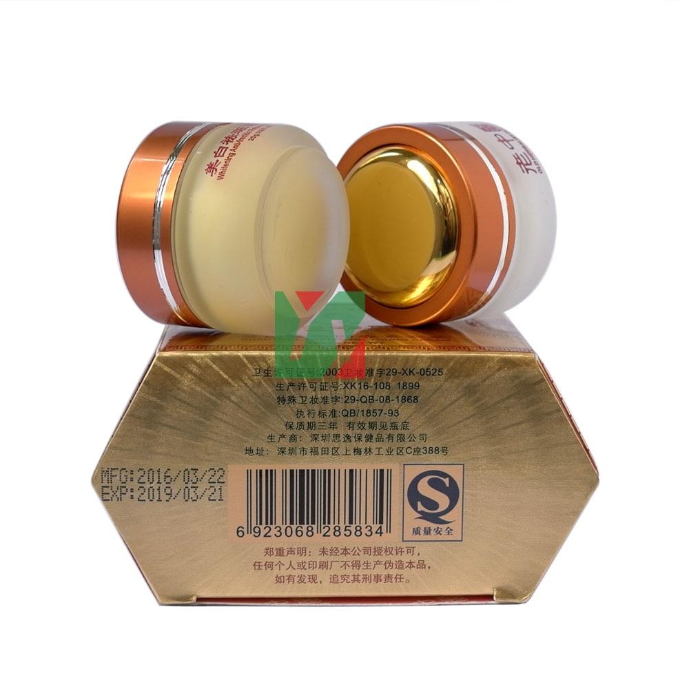 Горячее предложение, Отбеливающее против веснушек крем для кожи из Китая, набор из 2 предметов, дневной и ночной крем, отбеливающий крем для лица