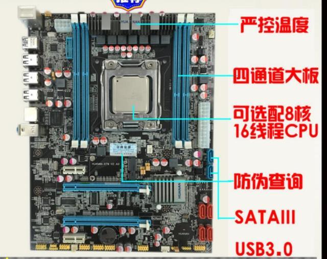 Новый X79 PC suite в том числе x79 материнские платы 2011 булавки с E5-2670 cpu + 16 Г памяти сервера