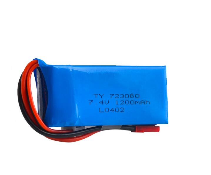 2pcs/lot Rc Lipo Battery 7.4v 1200mAh 2S 30C JST Plug Battery for HC6 Rc Car Rc Quadcopter