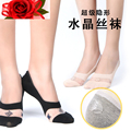 3Pairs Sex Crystal silk Cotton Women Socks Slipper Anti-skidding Black Gray White Attractive Transparent High Quality Boat Socks