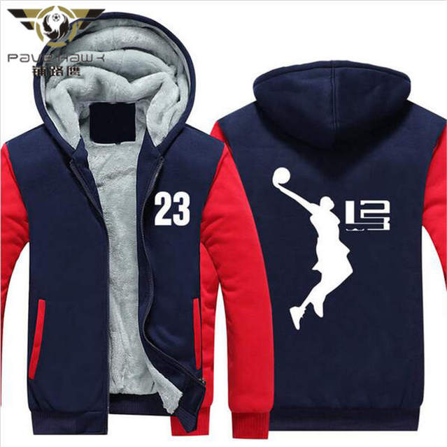9ebf5a47a Cool Man Hoodie LeBron James Boy Jacket Men Long SleeveThicken Fleece  Zipper Tops Male Hot Sale USA EU size Plus size
