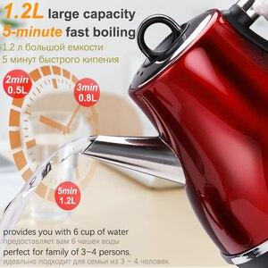 Image 4 - Chaleira elétrica de aço inoxidável 304, 1,2l, colorida, 1500w, para cozinha doméstica, de aquecimento rápido, elétrica, sonifer