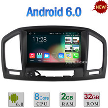 "8 ""2 GB RAM 32 GB ROM Android 6.0 Octa Core A53 PX5 DAB + RDS Reproductor de DVD de Radio Estéreo Del Coche GPS Para Opel Vauxhall Insignia 2008-2013"