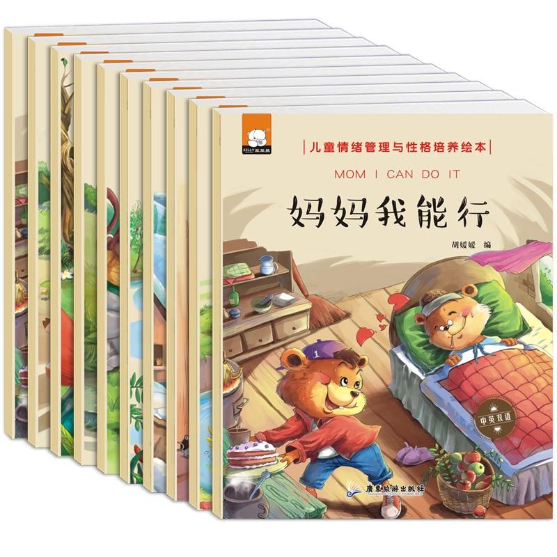 10 шт. детские книги с рисунками для обучения и развития личности, для раннего развития, сказочные книги на китайском и английском языках-in Книги from Офисные и школьные принадлежности