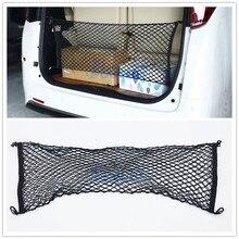 Dla Toyota Vellfire Alphard Car schowek do ciężarówki torba bagażowa haczyki Organizer Dumpster elastyczna osłona z siatki netto akcesoria