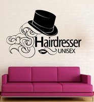Hairdresser Beauty Salon Vinyl Wall Decal Beauty Salon Unisex Hair Salon Mural Wall Sticker Hair Shop Salon Home Decoration