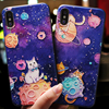 For iphone 10 5 5S SE Case FOR iphone XR XS Max X Soft Space FOR iphone 8Plus Case For iphone 7 8 6 6s Plus 3D Relief Silicone 1