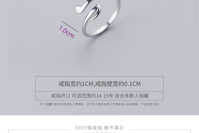 925 Sterling Silver Ring Music Note Open Size