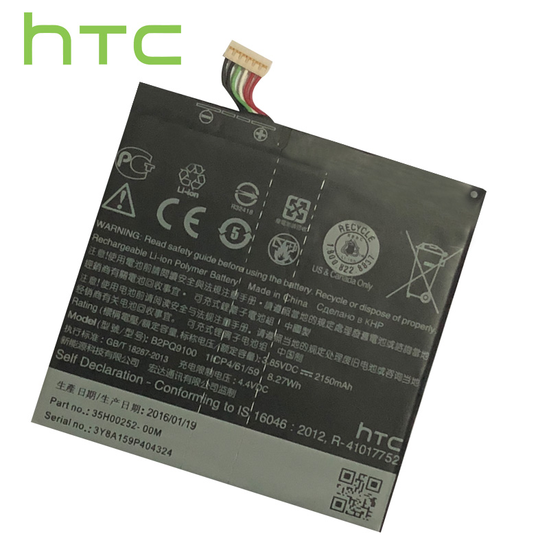 HTC Original Mobile Phone Battery For HTC One A9 2150mAh Li-ion Polymer Batteries B2PQ9100 Rechargeable Accumulator