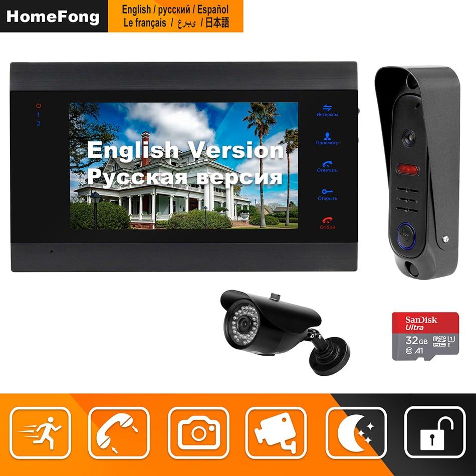 Ysecu проводной видеодомофон с CCTV Камера, 7 дюймовый монитор, дверной звонок, Камера, карта памяти на 32G, видео домофон для домашной безопастности Системы