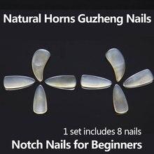 Китайский Гучжэны Гвозди натурального рога утолщаются ногтей Notch дрочит ногтей для начинающих цитра Интимные аксессуары для взрослых и детей S/M /l