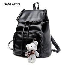 Хороший рюкзак путешествия корейский voguewomen сумки на плечо модная одежда для девочек школьный высокое качество из мягкой искусственной кожи женская сумка