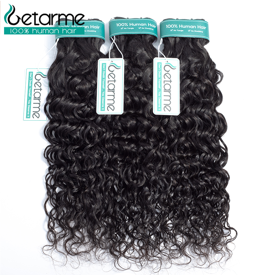 Getarme Indian Water Wave Hair Bundles 3 Bundles Human Hair Weave Bundles Natural Color Non-Remy Hair Extension(China)