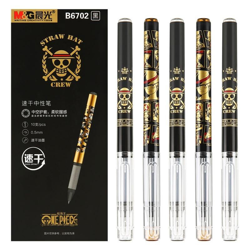 m g um conjunto de caneta de gel de peca ponta de bala tinta preta 0