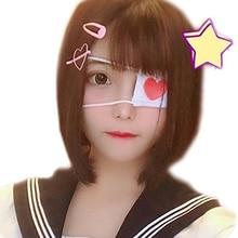 Cyuunibyou Demo Koigashitai Anime Cosplay Eye Mask Lolita Girls Patch Single-Eyed Prop Cute Japanese Costume Accessories