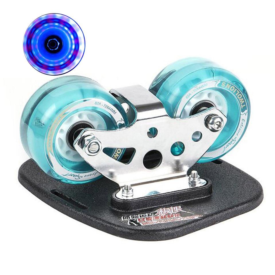 Drift Board Flashing Wheels Classic Aluminum Alloy For Freeline Roller Road Drift Skates Antislip Skateboard Deck Wakeboard K007