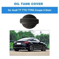 Filler Water tank cover Engine Oil tank Lid Cap cover Carbon Fiber Retrofit For Audi Quattro TT TTS TTRS coupe 2 door