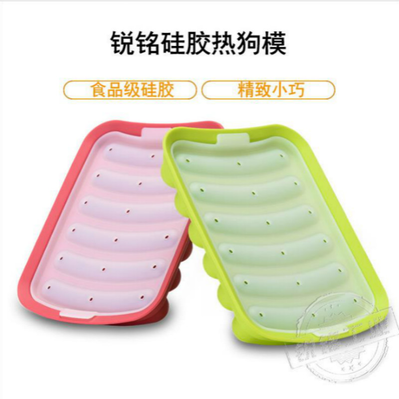 2pcs/lot Silicone sausage mold food mould homemade hot dog DIY frame box image