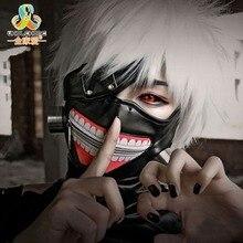 Tokyo Ghoul Adjustable Kaneki Ken Leather Mask
