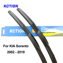 Windshield hybrid wiper blade for KIA Sorento 2011 windscreen rear wiper arm natural rubber car accessories 2005 2007 2010 2014 windshield rear wiper blade windscreen rear wiper arm natural rubber car accessories window for hyundai ix25 year from 2014 2019