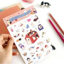 4 Pcs / Pack,korea Stationery Jetoy Cat Cute Animal Transparent Diary Decorative Diy Album Stickers Jetoy Sweet Deco Sticker