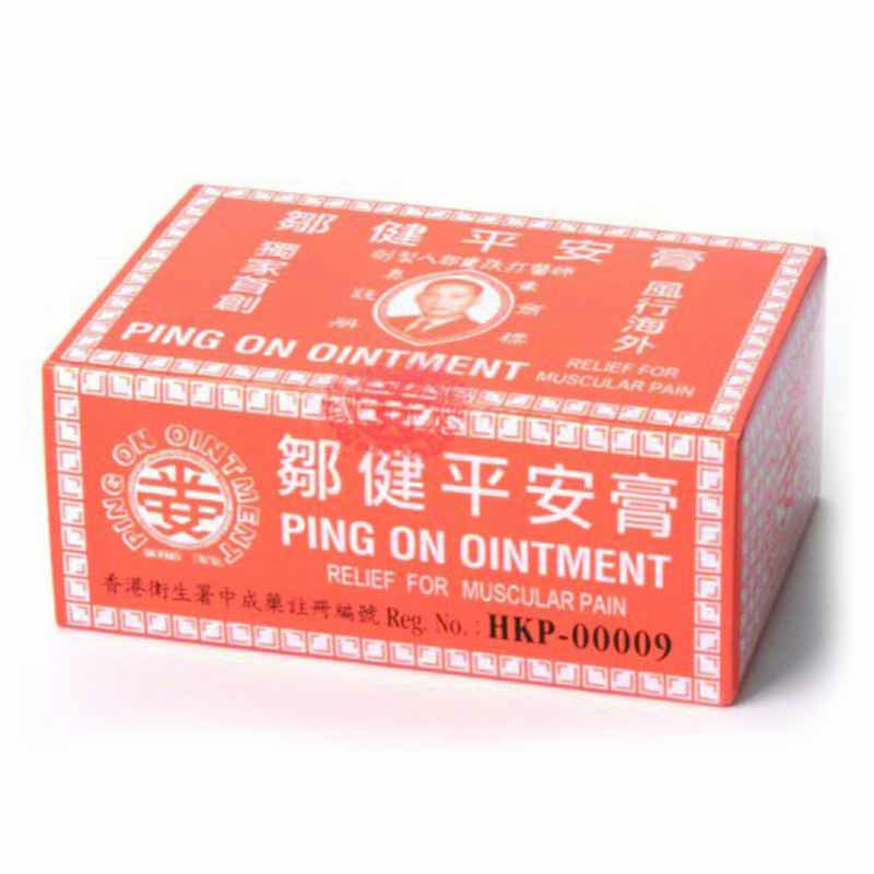 8g X12pcs Ping On Ointment Vials  Bruises Rheumatoid From Hong Kong
