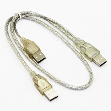 2 IN 1 Dual USB Type A Male to USB Type A Male+USB Power Supply Y USB Cable For HDD Dual Shielding(Foil+Braided)