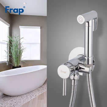 Frap Bidet Faucet Bathroom Bidet Shower Set Faucet Toilet Bidet Muslim Brass Wall Mounted Washer Tap Cold and Hot Mixer F7505-2 - DISCOUNT ITEM  48% OFF All Category