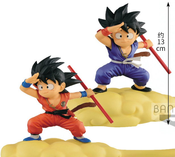 JHACG 13cm Dragon Ball Son Goku childhood Somersault cloud Action figure toys doll Christmas gift with box