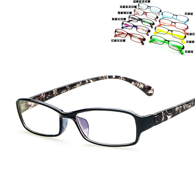 Children Spectacles Baby Kids Eye Glasses Frame