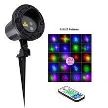 Boże narodzenie 20 Wzory Projektor Laserowy RGB RF Zdalnego Czerwony Zielony Niebieski Prysznice Światła Xmas Ogród Krajobraz Na Zewnątrz Wodoodporny IP65