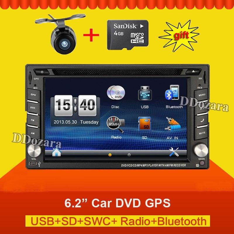 imágenes para Universal Car Radio 2 din de Radio grabadora de Navegación GPS En El tablero PC Del Coche Estéreo Libre de la Cámara