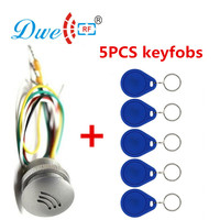 DWE CC RF card readers small 13.56mhz ibutton embedded instation fire proof IP65 rfid card reader with 5 pieces key