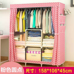 Free shipping wardrobe closet large and medium sized cabinets simple folding reinforcement receive stowed clothes.jpg 250x250