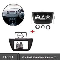 2 din Car Radio Panel fascia fit for 2006 Mitsubishi Lancer IX facia DVD Frame+Center AC Control Cover Trim bezel install kit