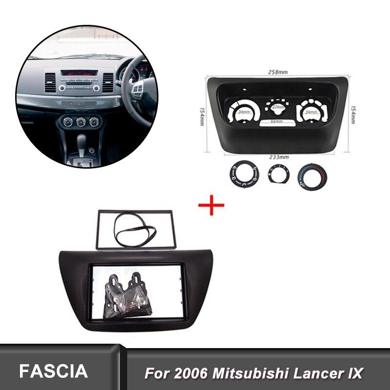 2 din panneau d'autoradio fascia adapté pour 2006 Mitsubishi Lancer IX facia DVD cadre + Center AC contrôle couvercle garniture lunette kit d'installation