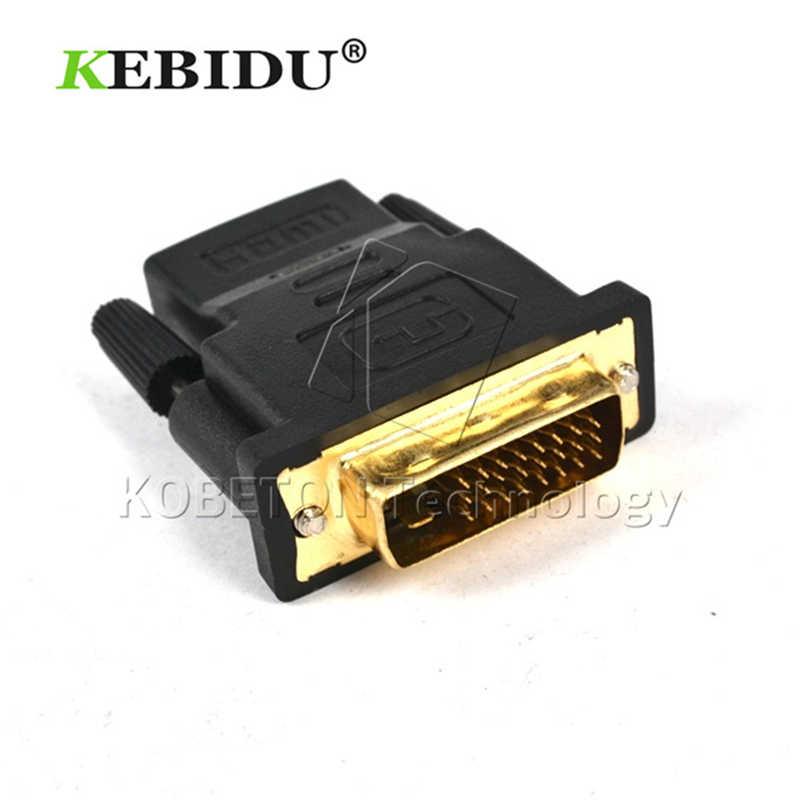 Kebidumei DVI 24 + 1 オス HDMI メス変換アダプタケーブル Xbox 360 用 PS3 ため PS4 HDTV 1080 p 1 ピース新ゴールド