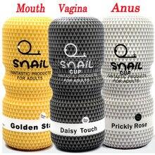 Реалистичная Вагина Мужской мастурбатор силиконовый мягкий плотный киска секс-игрушки для взрослых пенис секс-игрушки для мужчин
