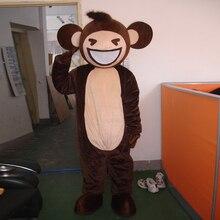monkey mascot  costume cosplay fancy adult