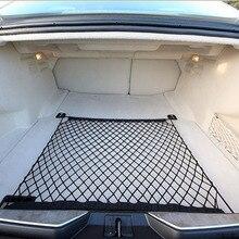 High Quality Car Trunk Luggage Storage Cargo Organizer 100X70cm Nylon Elastic Mesh Net For Audi Q3 Q5 Q7 A3 A4 A5 A6 A7 A8 стоимость