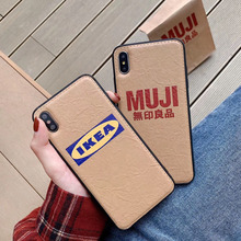 maosenguoji Japan fashion Brand Pleated kraft paper MUJI soft Mobile Phone Case for iphone 6 6s 6plus 7 8 plus X XR XS MAX cover все цены