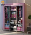 Medium steel reinforcing cloth wardrobe simple wardrobe wardrobe combination folding home child cloth cabinet Specials