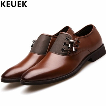 Classic Gentleman Shoes Men Business Dress Shoes Genuine Leather Oxford Shoes Fashion Flats Sapato Black Brown Brogue Shoes 061